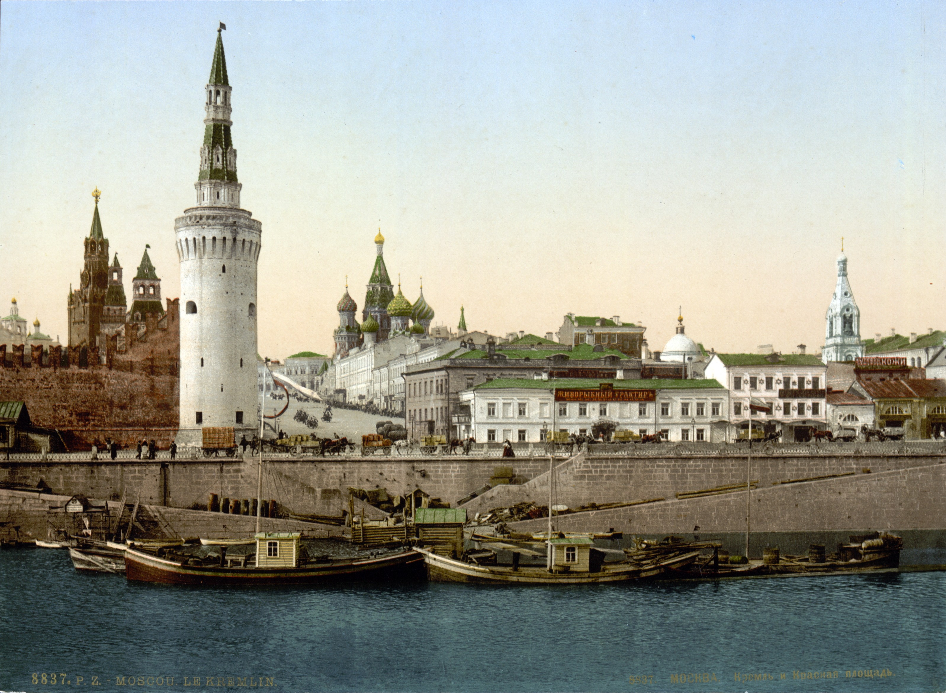 Kremlin Moscow about 1895